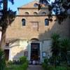 Sant'Agnese fuori le mura, fasada