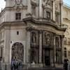 San Carlo alle Quattro Fontane, fasada