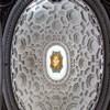 San Carlo alle Quattro Fontane, widok kopuły, Francesco Borromini
