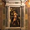 Santa Cecilia, Męczeństwo św. Agaty, obraz nieznanego autora