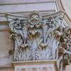 Sant'Ivo alla Sapienza, kapitel we wnętrzu kościoła