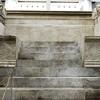 Ołtarz Pokoju, Museo dell'Ara Pacis, schody prowadzące do ołtarza