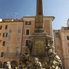 Giacomo della Porta, Fontana della Rotonda