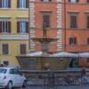 Giacomo della Porta, fontanna na Piazza Farnese