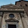 San Nicola in Carcere, fasada kościoła, Giacomo della Porta