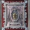 Herb kardynała Ferdinanda de Medici na stropie świątyni Santa Maria in Domnica