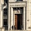 The National Institute of Health, main enterance, viale Regina Elena