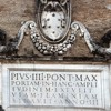 Porta del Popolo, view of the northern elevation, coat of arms of the de Medici family (Pope Pius IV)