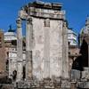 Pozostałości świątyni Westy
