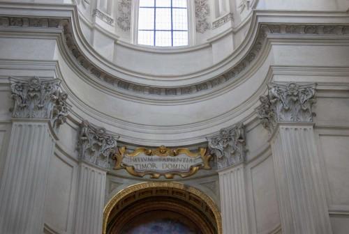 Francesco Borromini, interior of the Church of Sant'Ivo alla Sapienza