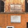 Piazza della Rotonda, plaques commemorating Lodovico Ariosto and Pietro Mascagni