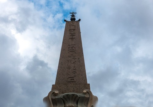 Obelisk Minerveo
