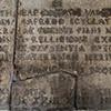 Płyta inskrypcyjna upamiętniająca Vanozzę Cattanei, przedsionek bazyliki San Marco