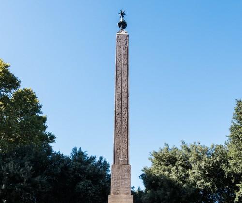 Obelisk Antinousa na wzgórzu Pincio