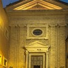 Awentyn, fasada kościoła Santa Prisca