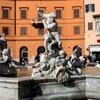 Fontana del Nettuno, Piazza Navona, część północna