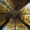 Baptysterium San Giovanni in Laterano, kaplica św. Jana Ewangelisty, sklepienie, mozaiki z czasów papieża Hilarego, V w.
