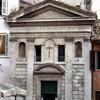 Kościół San Lorenzo in Fonte (Santi Lorenzo e Ippolito), legendarne miejsce uwięzienia św. Wawrzyńca i chrztu św. Hipolit